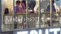 SHIBUYA TSUTAYAの写真・動画_image_95630