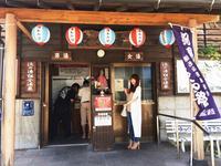いでゆ坂の写真・動画_image_95795