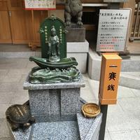 小網神社の写真・動画_image_96720