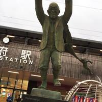 JR九州 別府駅の写真・動画_image_97615