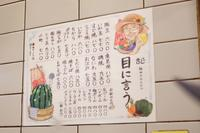 お好み焼 きじ 梅田スカイビル店の写真・動画_image_97746