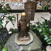 小網神社の写真・動画_image_99355