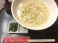 田丸屋の写真・動画_image_99435