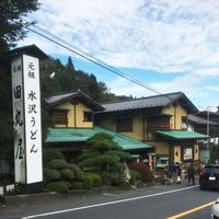 田丸屋の写真・動画_image_99436