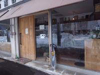 モモンガコーヒーの写真・動画_image_128289