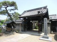 盛泉寺の写真・動画_image_129976
