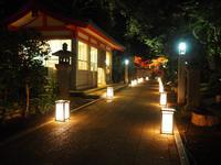 江島神社中津宮の写真・動画_image_131475