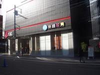 KiKi京橋の写真・動画_image_135118
