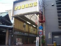 江戸堀1丁目の写真・動画_image_138003
