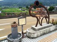 恋谷橋の写真・動画_image_139227