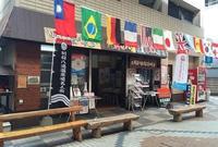 NPO法人別府八湯温泉道名人会の写真・動画_image_144091