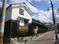 八木家住宅の写真・動画_image_155077