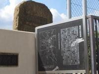 鴫野古戦場跡の写真・動画_image_162667