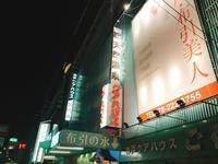 神戸クアハウスの写真・動画_image_235030