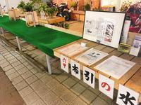 神戸クアハウスの写真・動画_image_235031
