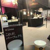 インテックス大阪の写真・動画_image_235819