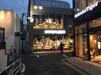 Søstrene Grene 表参道店(ソストレーネ グレーネ おもてさんどうてん)の写真・動画_image_238593