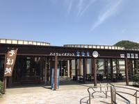 道の駅富楽里とみやまの写真・動画_image_241568