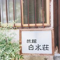杖立温泉の写真・動画_image_241766