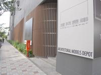 建築倉庫ミュージアムの写真・動画_image_242437