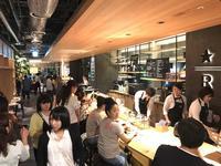 スターバックスコーヒー 東京ミッドタウンコンプレックススタジオ店の写真・動画_image_242660