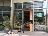 スターバックスコーヒー 東京ミッドタウンコンプレックススタジオ店の写真・動画_image_242731