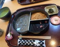 厨菓子くろぎ(クリヤカシクロギ)の写真・動画_image_245871