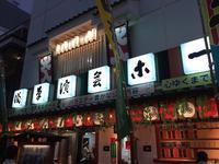 浅草演芸ホールの写真・動画_image_248383