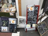 やなか健真堂の写真・動画_image_248545