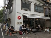 Fuglen Tokyo(フグレントウキョウ)の写真・動画_image_253837