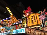 青森ねぶた祭の写真・動画_image_255180
