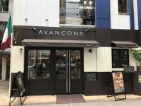 【閉店】Avançonsの写真・動画_image_255310