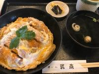そば処 武蔵 春日本店の写真・動画_image_258514