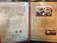 そば処 武蔵 春日本店の写真・動画_image_258515