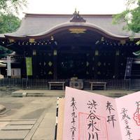 渋谷氷川神社の写真・動画_image_258779
