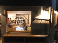 サイドウォーク スタンド (SIDEWALK STAND)の写真・動画_image_259368