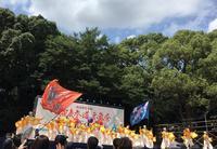 明治神宮前(原宿)駅の写真・動画_image_261576