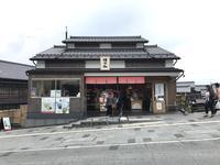 福乃和の写真・動画_image_261961