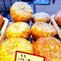 tecona bagel works(テコナベーグルワークス)の写真・動画_image_262783