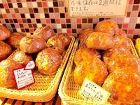 tecona bagel works(テコナベーグルワークス)の写真・動画_image_262784