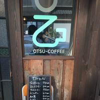 乙コーヒーの写真・動画_image_263557