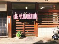 丸デブ総本店の写真・動画_image_264734