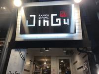 原宿 ラーメン店 牛骨ラーメン Jinguの写真・動画_image_268415