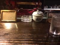 トロワ・シャンブルの写真・動画_image_269456