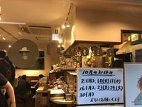 tecona bagel works(テコナベーグルワークス)の写真・動画_image_271452
