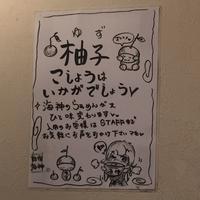 麺屋海神(めんやかいじん)の写真・動画_image_272701