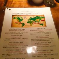 カフェマメヒコ 三軒茶屋本店(CAFE Mame-Hico)の写真・動画_image_274906