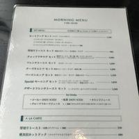 サワムラ 広尾店(SAWAMURA)の写真・動画_image_275578