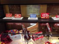 キットカット ショコラトリーの写真・動画_image_278219