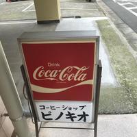 ピノキオの写真・動画_image_279596